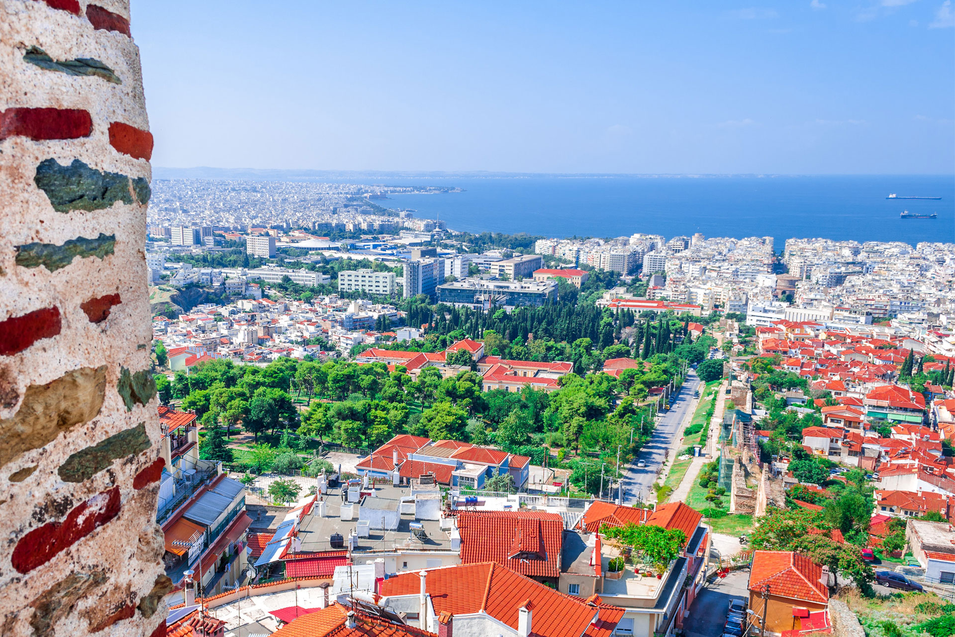 Surrounded by a dynamic and cosmopolitan city as Thessaloniki